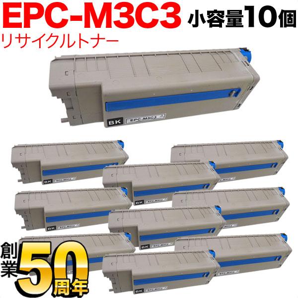 沖電気用(OKI用) EPC-M3C3 リサイクルトナー 小容量ブラック 10本セット ※ドラムは付属しません 小容量ブラック 10個セット B841dn/B821dn-T/B801n