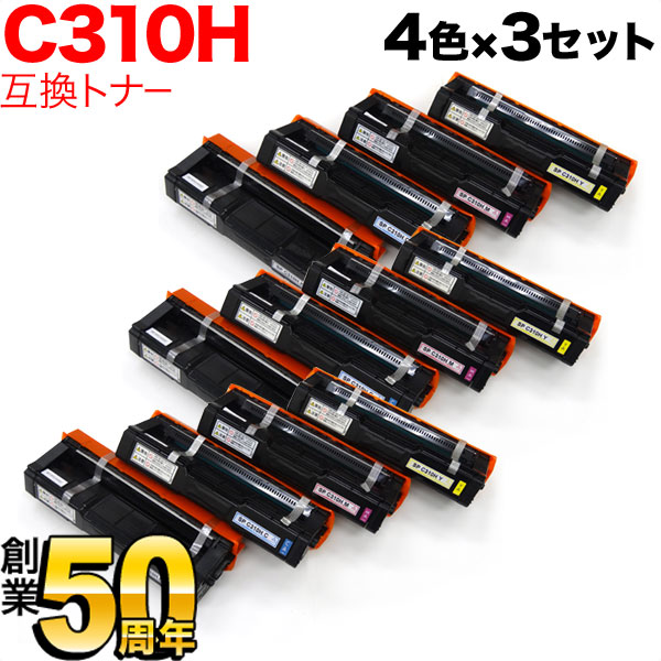 リコー用 SP トナー C310H 互換トナー 大容量タイプ 4色×3セット SP C241SF/SP C261/SP C310/SP C320/SP 301SF