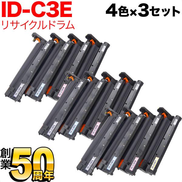 沖電気用(OKI用) ID-C3E リサイクルドラム 4色×3セット OKI C8600dn/C8650dn/8800dn