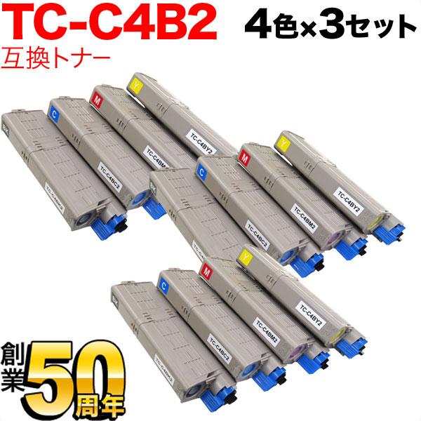 沖電気用(OKI用) リサイクルトナー TC-C4B2 大容量4色×3セット C542dnw/MC573dnw