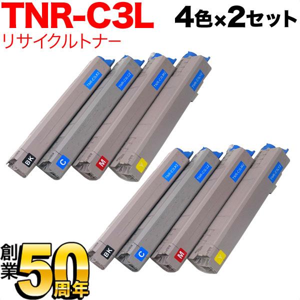沖電気用(OKI用) TNR-C3L リサイクルトナー 大容量4色×2セット C841dn/C841dn-PL/C811dn/C811dn-T