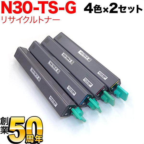 休み 送料無料 高品質 低価格のカシオ用 N30-TS-Gリサイクルトナー 4色×2セットです 経費削減に カシオ用 N30-TS-G N3500-SC 4色×2セット N3500 リサイクルトナー N3000 N3600-SC 上品 N3600