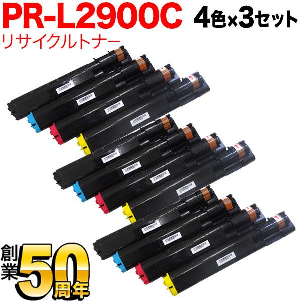 NEC用 PR-L2900C リサイクルトナー PR-L2900C 4色×3セット