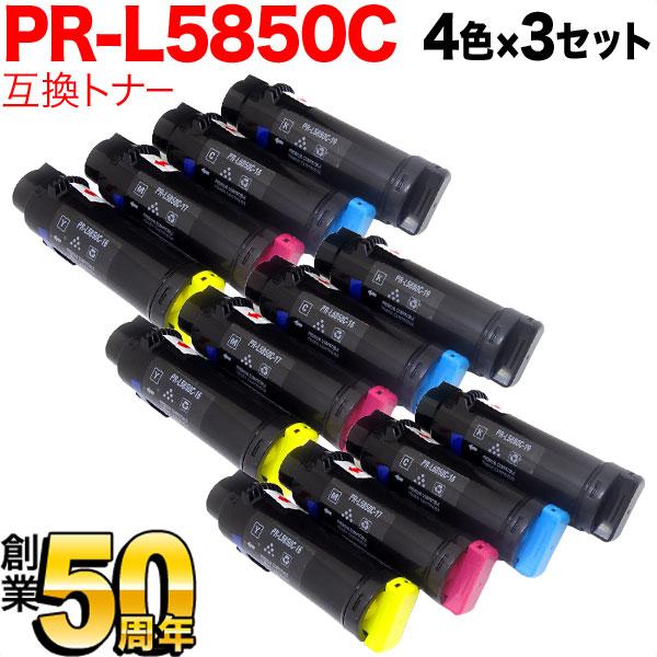 NEC用 PR-L5850C 互換トナー 大容量 4色×3セット PR-L5850C-16・PR-L5850C-17・PR-L5850C-18・PR-L5850C-19 PR-L400F/PR-L5850C