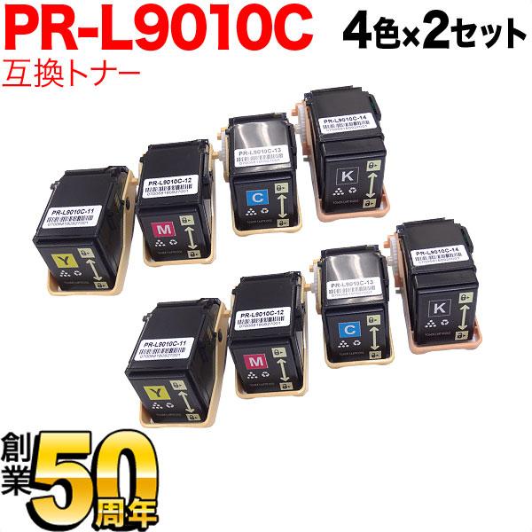 MultiWriter-9010C NEC用 PR-L9010C 互換トナー 4色×2セット