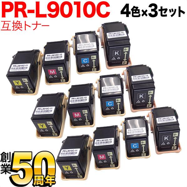 MultiWriter-9010C NEC用 PR-L9010C 互換トナー 4色×3セット