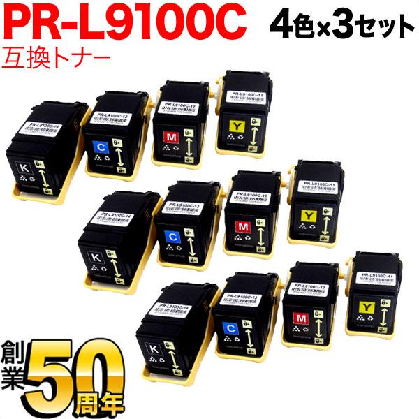 PR-L9100C NEC用 PR-L9100C 互換トナー 4色×3セット PR-L9100C-11・PR-L9100C-12・PR-L9100C-13・PR-L9100C-14