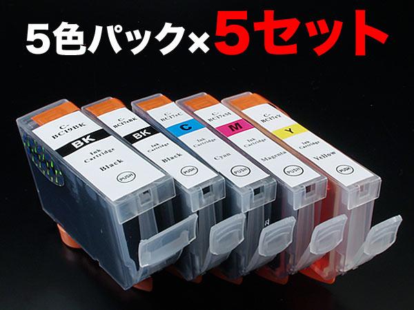 BCI-7E+9/5MP キヤノン用 BCI-7E 互換インクタンク (カートリッジ) 5色×5セット