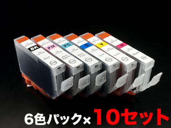 【クP05】キヤノン用 BCI-7E互換インクタンク(カートリッジ) 6色 お買い得10セット BCI-7E/6MP×10 PIXMA iP5000 PIXUS iP8600 PIXUS iP8100 PIXUS iP7100 PIXUS iP6100D PIXUS MP900【メール便不可】【送料無料】 6色セット ×10パック【あす楽対応】