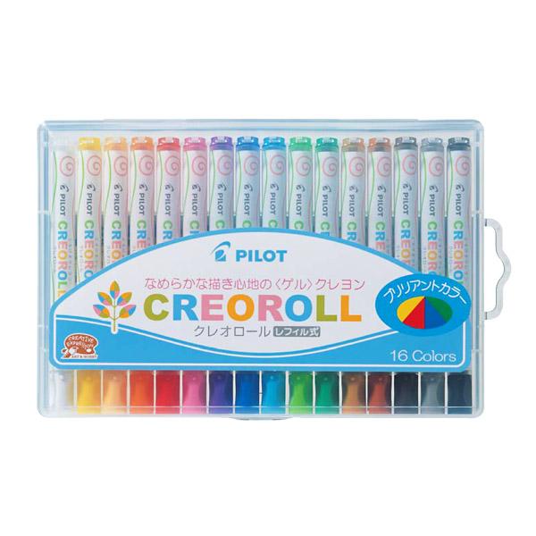 PILOT パイロット CREOROLL クレオロール AO-CR6-S16 ブリリアントカラー16色セット【メール便可】