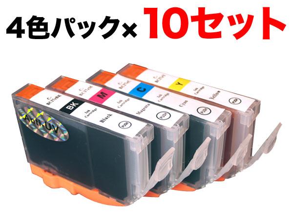 【クP05】キヤノン用 BCI-7E互換インク<色あせに強いタイプ> 4色 お得10セット BCI-7E/4MP×10 PIXMA iP5000 PIXUS iP8600 PIXUS iP8100 PIXUS iP7100 PIXUS iP6100D PIXUS iP4100 PIXUS iP4100R【メール便不可】【送料無料】 抗紫外線4色×10【あす楽対応】