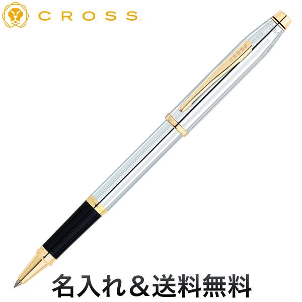 CROSS クロス CENTURY2-Collection 複合筆記具 【メール便不可】【名入れ無料】【送料無料】【卒業・入学・就職祝い】 メダリスト
