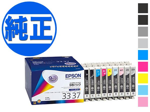 【取り寄せ品】EPSON 純正インク IC37インクカートリッジ 9色セット IC9CL3337
