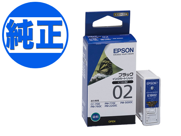 EPSON PM-2200C DRIVERS FOR WINDOWS 7
