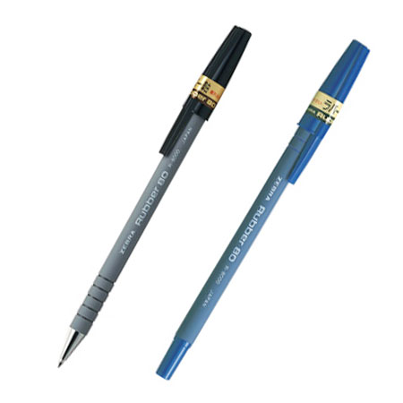 ZEBRA Zebra rubber 80 pen 0.7 mm 3 colors r-8000