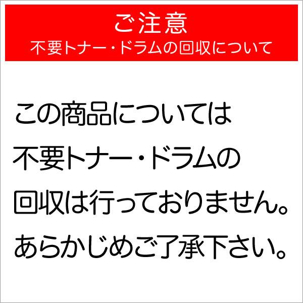 富士ゼロックス用 CT201131 互換トナー CT201131 大容量マゼンタ