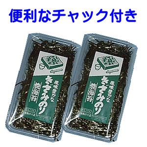 メール便 上ランク焼きざみ海苔 10g入×2袋セット 送料無料 検索ワード 2ミリ 新生活 焼きのり ちらし寿司 蕎麦 焼海苔 焼き海苔 ファクトリーアウトレット