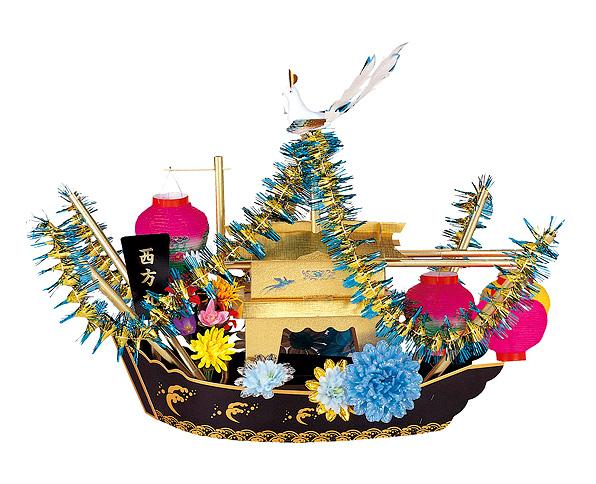 【提灯】【盆提灯 盆ちょうちん】 精霊船 「精霊船 (小)」 ●岐阜提灯 お盆 新盆 初盆 ちょうちん