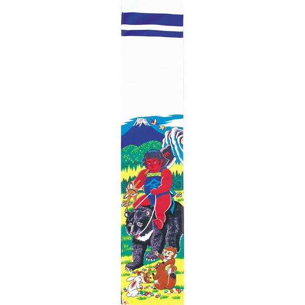 武者絵のぼり 節句幟 金太郎幟 3.8m【庭園用 鯉のぼり】スタンドセット【幟 ポール付】