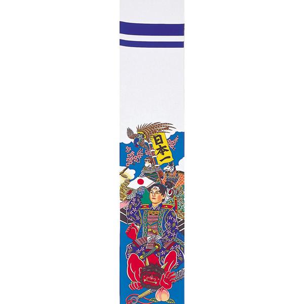 武者絵のぼり 節句幟 「桃太郎幟 2.5m【庭園用 鯉のぼり】ガーデンセット【幟 ポール付】」 ●徳永鯉のぼり