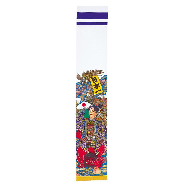 武者絵のぼり 節句幟 桃太郎幟 3.8m【庭園用 鯉のぼり】スタンドセット【幟 ポール付】