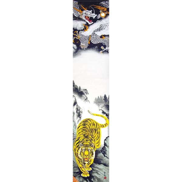 武者絵のぼり 節句幟 【幟単品】龍虎之図幟 2.5m 龍虎之図幟