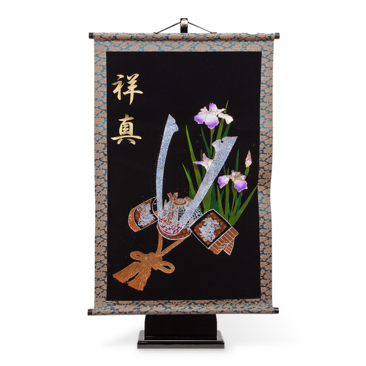 五月人形 【鯉のぼり】【こいのぼり】 名前旗 「お名前タペストリー表具付【兜 タペストリー単体】」 ●名入れ 掛け軸 鎧兜