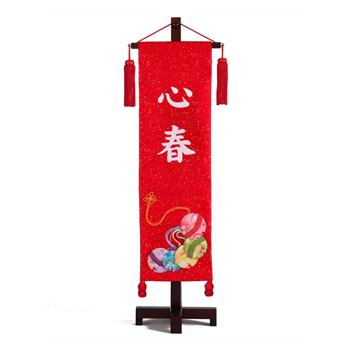 雛人形 名前旗 金襴【鈴・赤色・中】