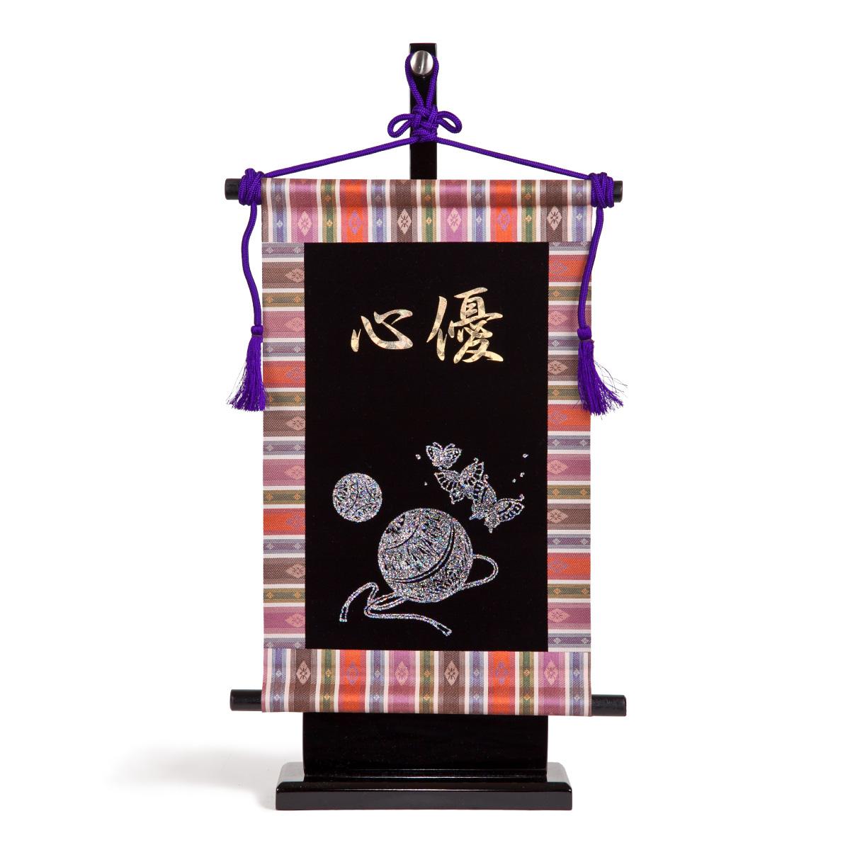 雛人形 名前旗 ホログラム 黒色【蝶々と毬・小】