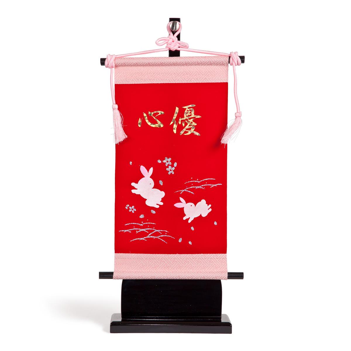 雛人形 名前旗 ホログラム 紅色【兎・小】