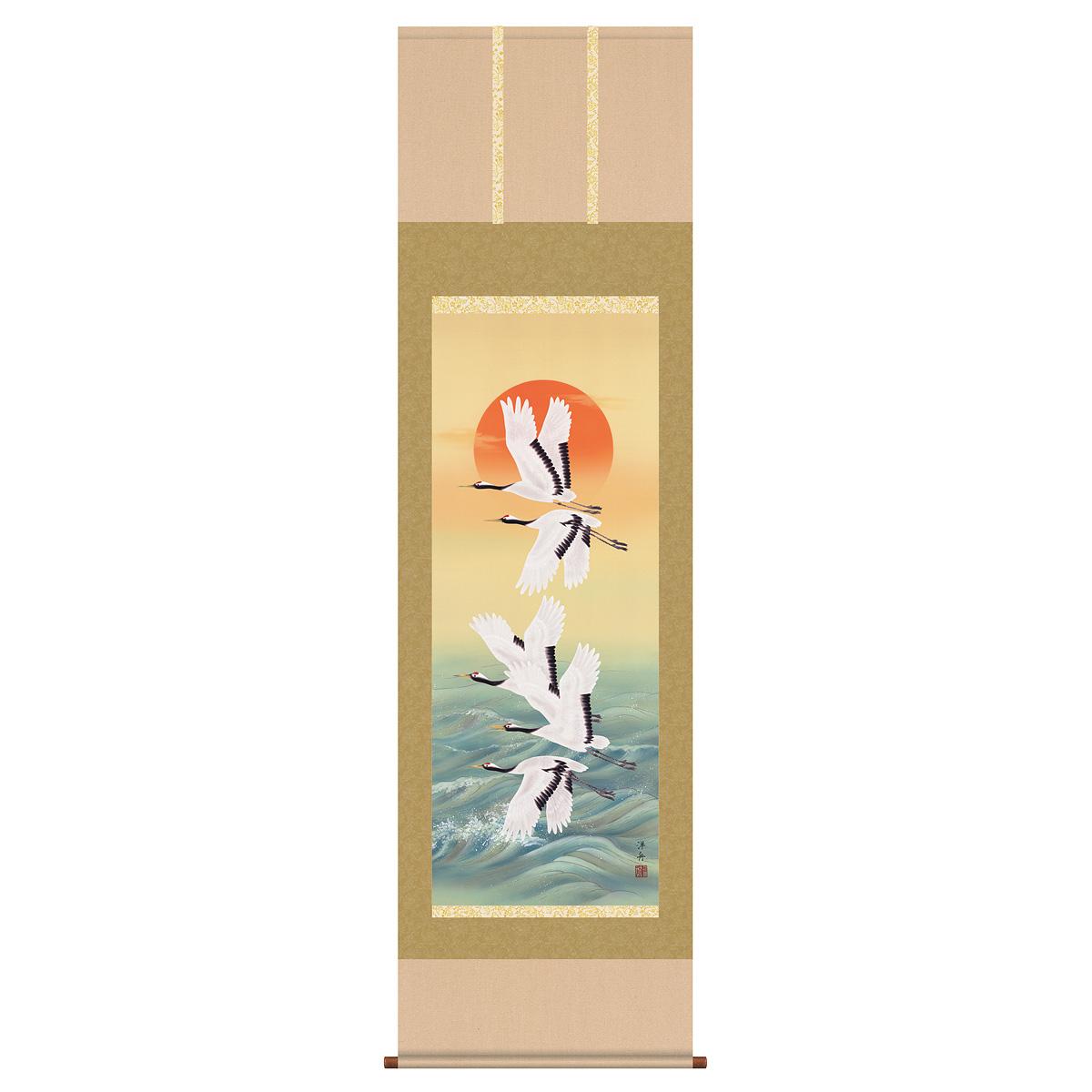 節句 正月 掛け軸 「小野洋舟(幸洋会)作 旭日飛翔 掛け軸」2016年雛人形 ●正月飾り