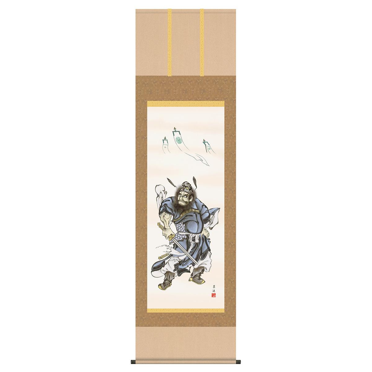 五月人形 5月人形 鎧 兜 端午の節句 掛け軸 オンライン限定商品 鎧飾り 兜飾り 白翠会 正月飾り 掛軸 正月 鐘馗 オリジナル 作 戸塚翠漣