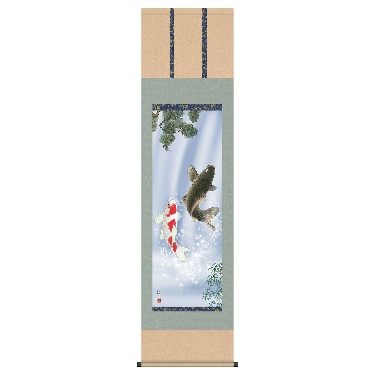 端午の節句 正月 掛け軸 掛軸 「森山観月(三美会)作 夫婦滝昇鯉」 ●正月飾り 端午の節句