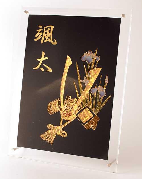 武者絵のぼり 節句幟 B4サイズ 名前飾りスタンド付き【壁掛兼用 兜飾り】