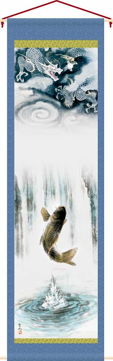 武者絵のぼり 節句幟 「節句用タペストリー飾り台セット(大)登竜門」 ●徳永鯉のぼり