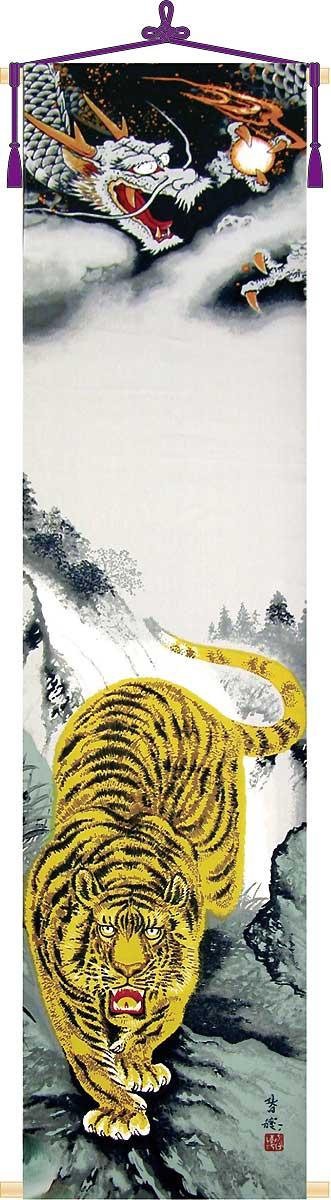 武者絵のぼり 節句幟 「節句用タペストリー飾り台セット(大)龍虎之図」 ●徳永鯉のぼり