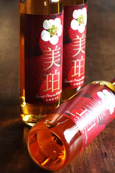 【地元香川県産いちご「さぬき姫」使用】 さぬきワイン・美珀