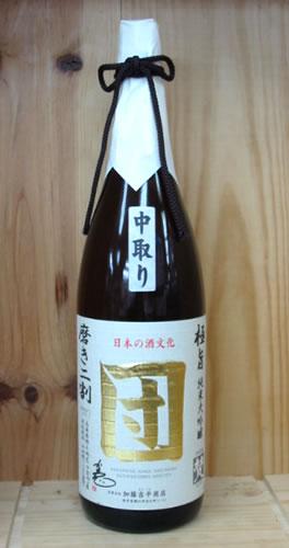 梵 団 磨き2割 究極の純米大吟醸