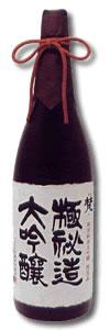 梵 極秘造大吟醸1800ml