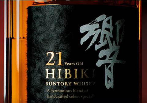 三得利威士忌科诺 21 年
