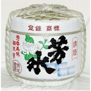 芳水 鏡割り用 木樽酒(二斗樽酒)36リットル 槌・シャク付