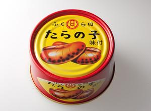 たらの子缶詰 130g入 メーカー在庫限り品 販売期間 限定のお得なタイムセール 1缶