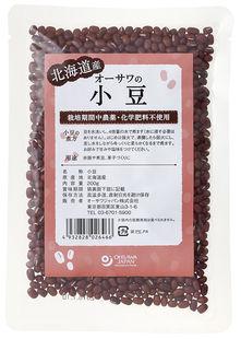 優先配送 お買得 無農薬 無化学肥料栽培 小豆 2袋までメール便配送可能 200g 北海道産