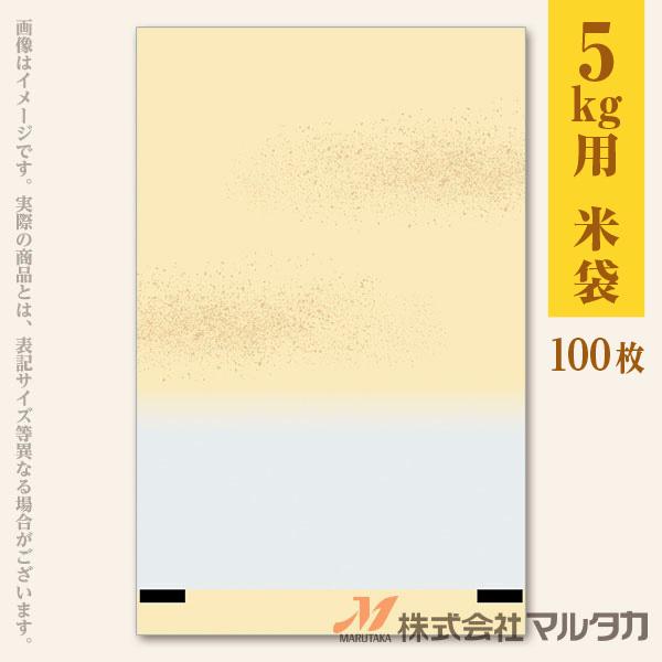米袋 ラミ 真空 ラミ 無地 金箔 5kg 100枚セット VN-0120