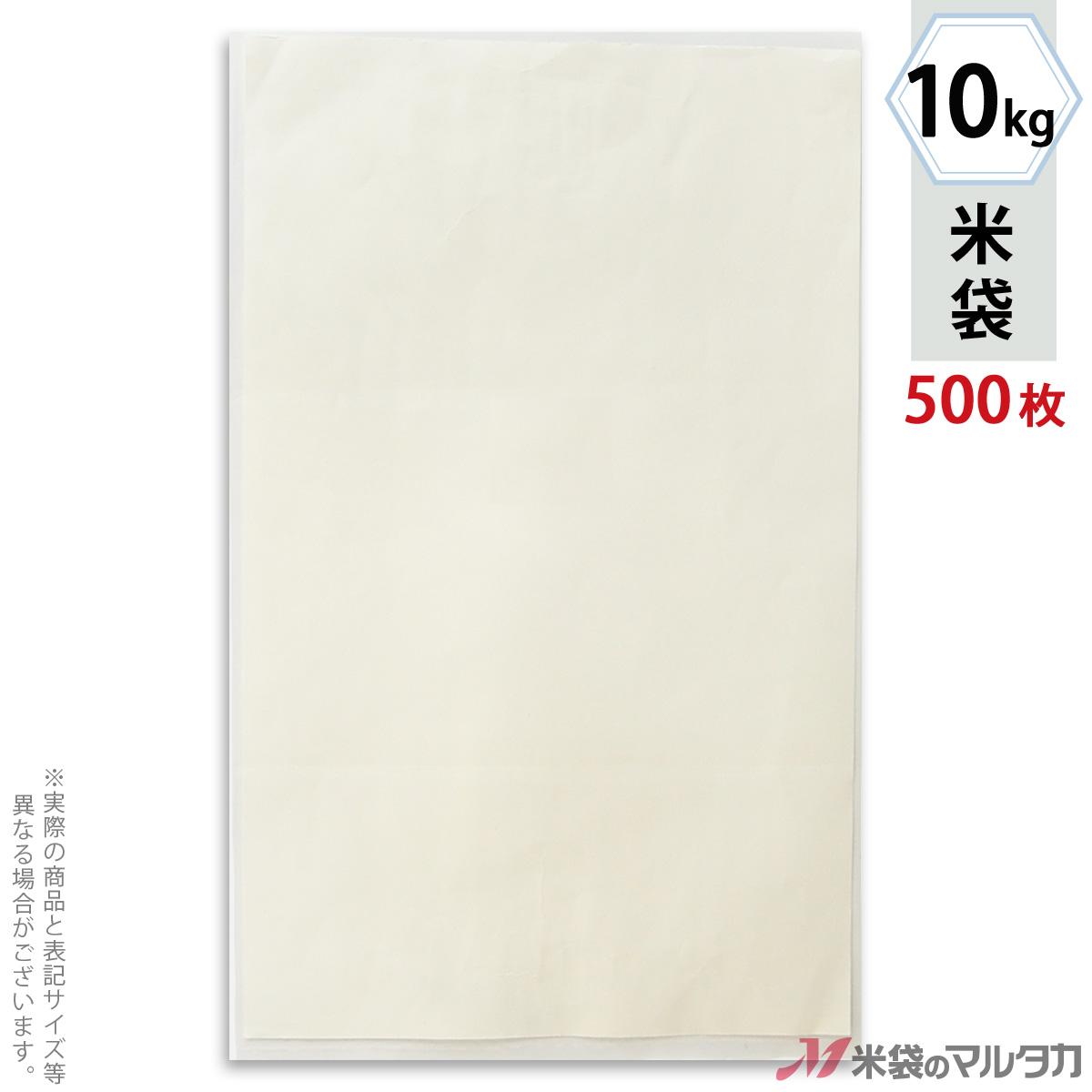 米袋 ポリ透明 無地 10kg 1ケース(500枚入) P-04003