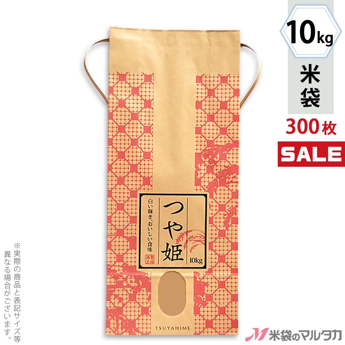 <キャンペーン対応>米袋 KH-0018 マルタカ クラフト つや姫 稲と格子(いねとこうし) 窓付 角底 10kg用紐付 【米袋 10kg】【1ケース(300枚入)】