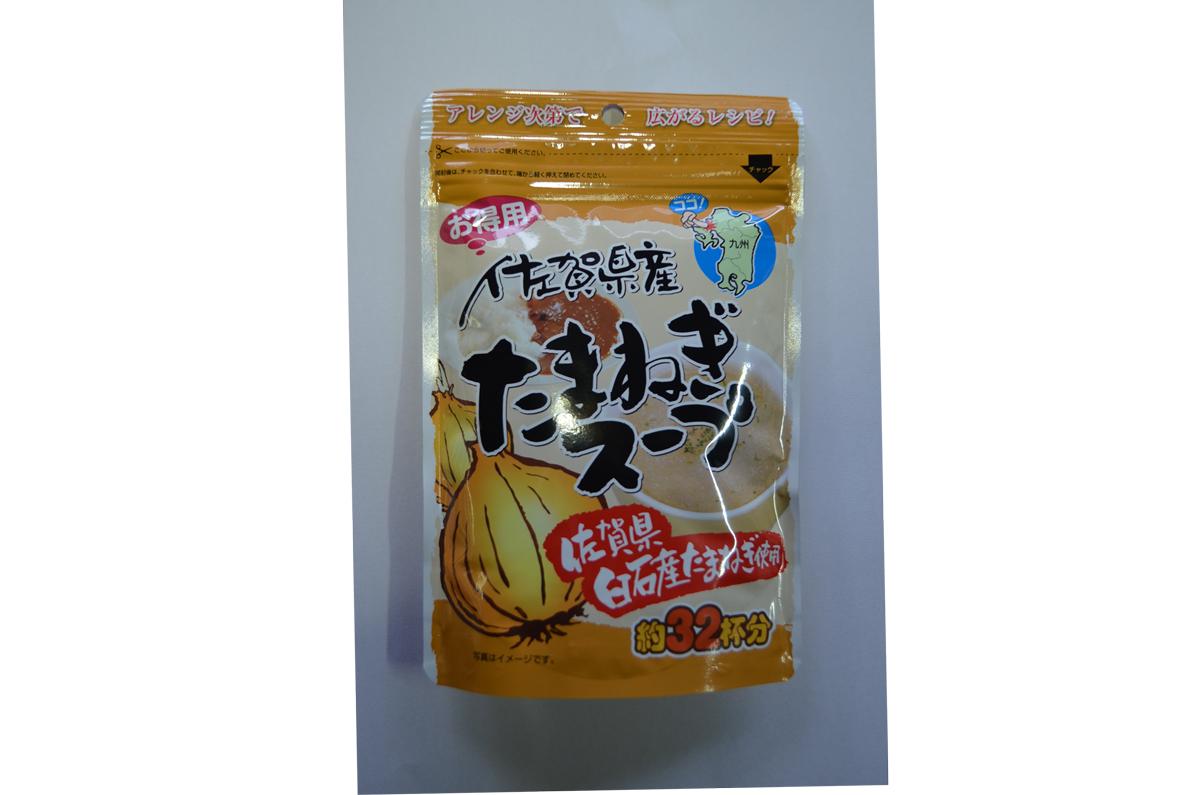 アレンジ次第で広がるレシピ 最新アイテム 送料無料 日本メーカー新品 佐賀県白石産100% たまねぎスープ200g 玉葱スープ オニオンスープ 九州産