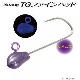 ☆新作入荷☆新品 メール便可 シマノ 毎日続々入荷 ソアレ タングステンファインヘッド SS-T20K 2.0g TGファインヘッド