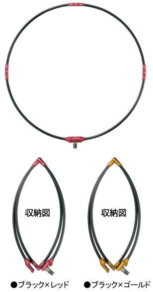 がまがつ 磯タモ枠(四折り・ジュラルミン) GM-825(50cm)
