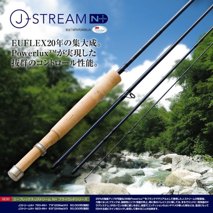 EUFLEX(ユーフレックス) Jストリーム N+ JS823-4N+